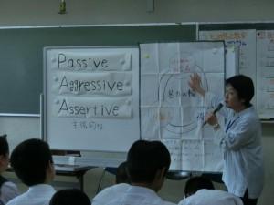 中学校でのいじめ防止教室