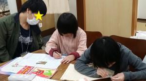 学習&ランチョンマット★